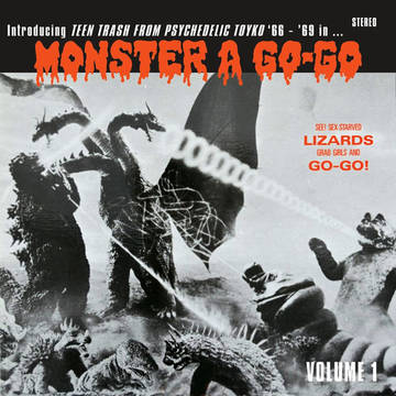 RSD MONSTERS