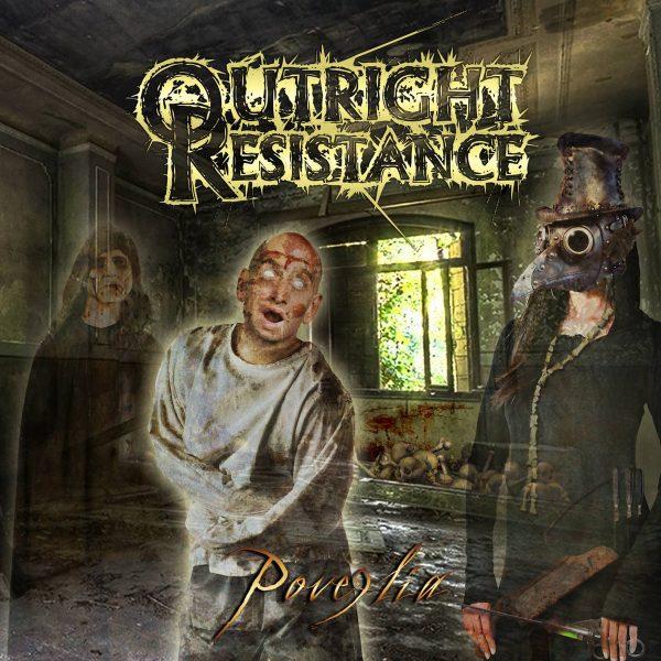 outright-resistance-poveglia