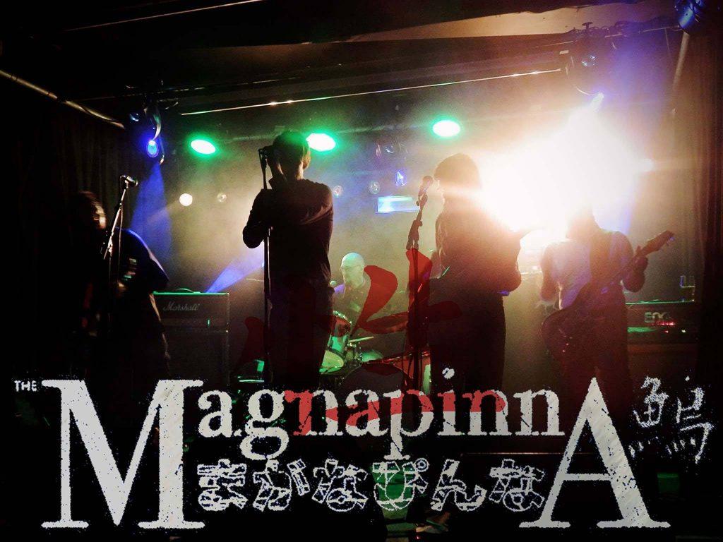 magnapina